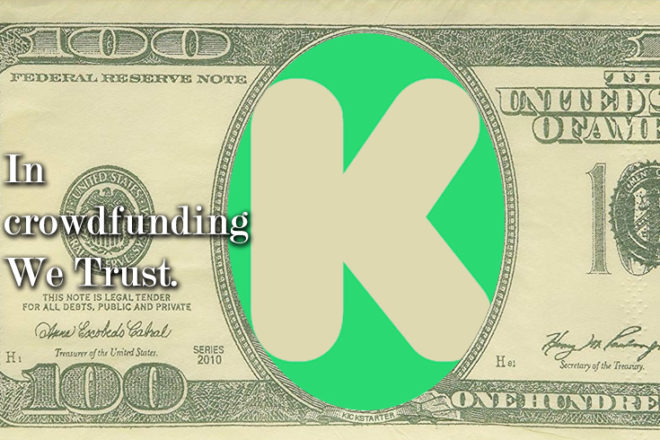 Kickstarter currency for article image
